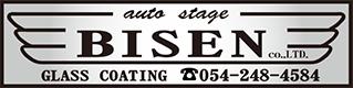 株式会社オートステージBISEN